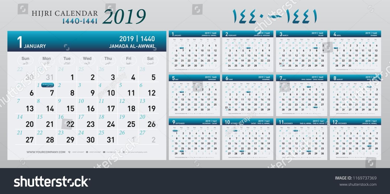 Calendar 2019 Hijri 1440 1441 Islamic Stock Vector Royalty Free