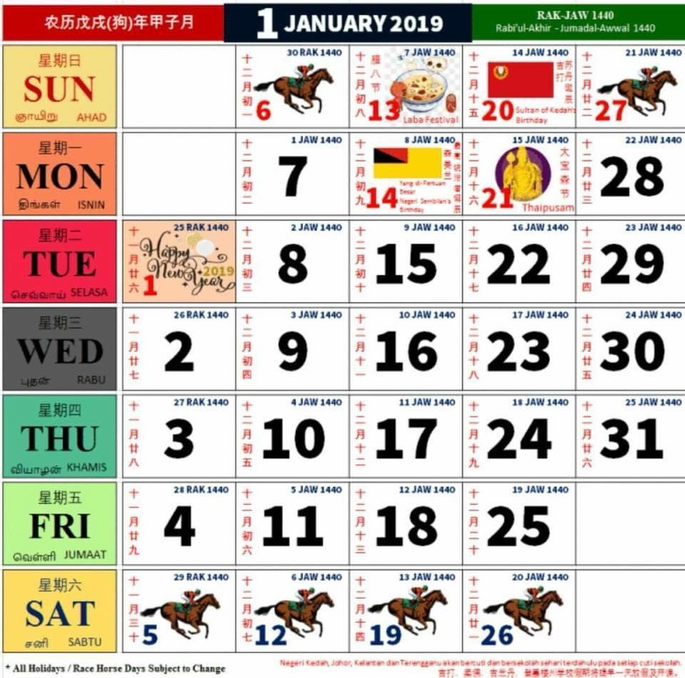 Calendar 2019 Kuda Malaysia Free Coloring Pages