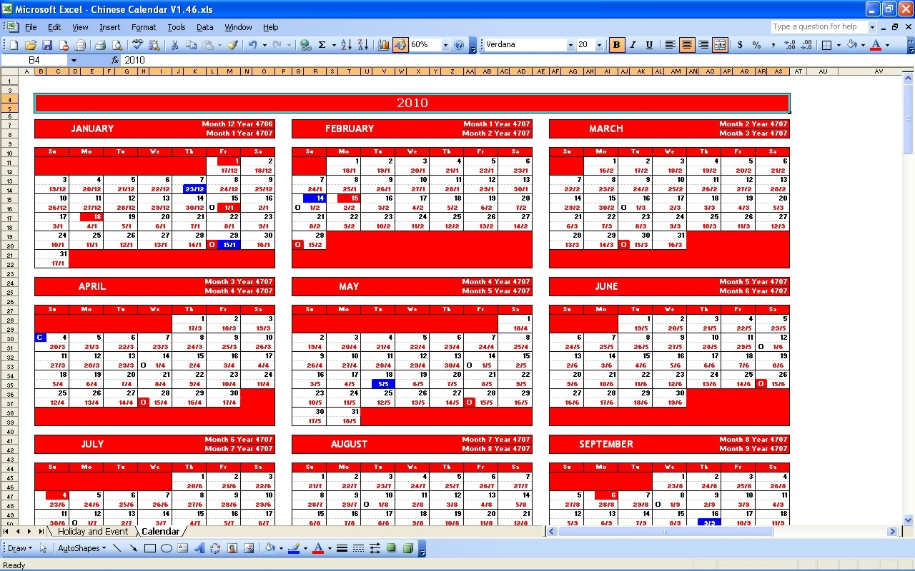 Chinese Calendar Excel Templates
