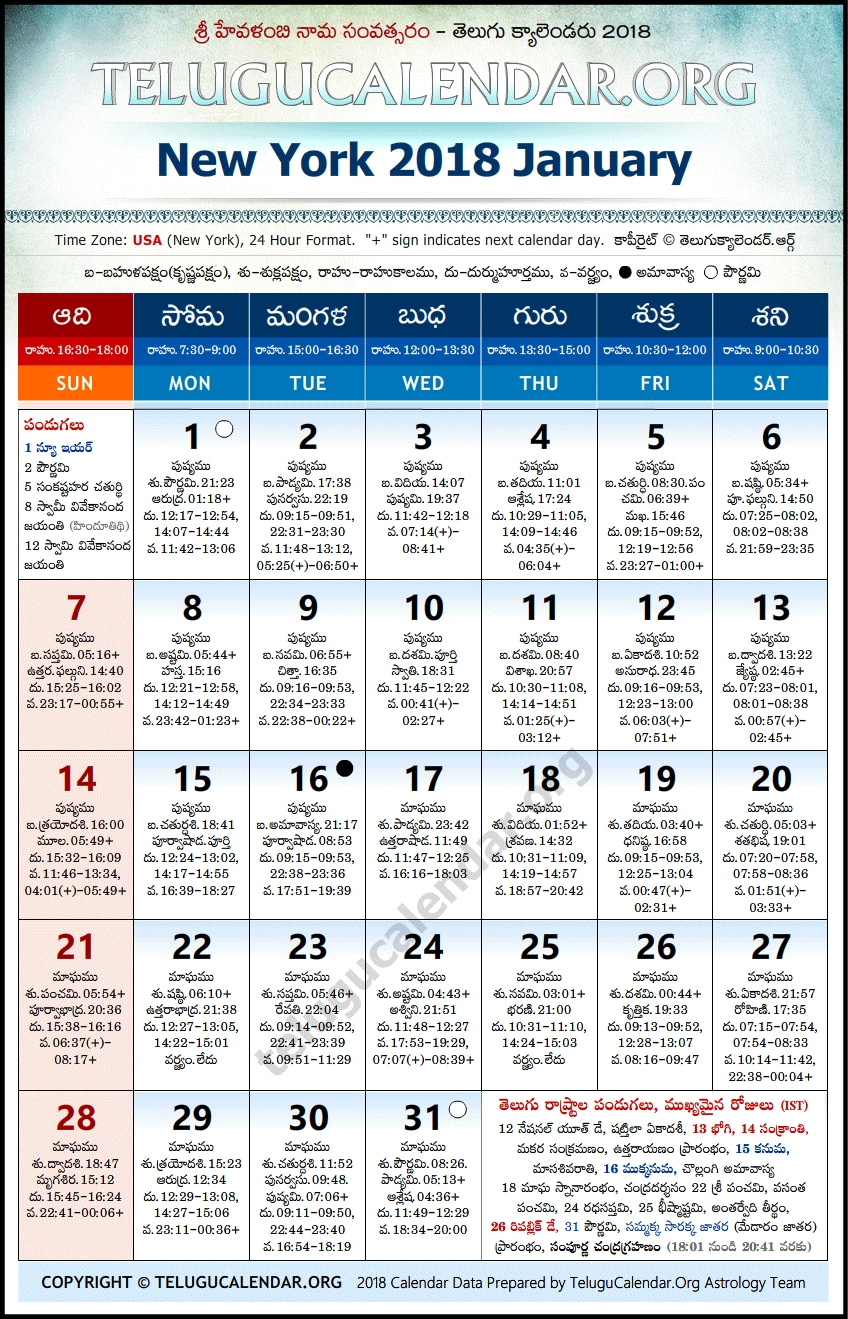 New York Telugu Calendars 2018 January