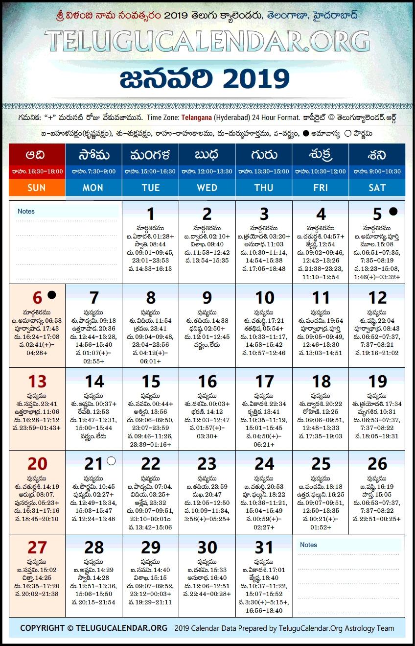 Telangana Telugu Calendars 2019 January Festivals Pdf