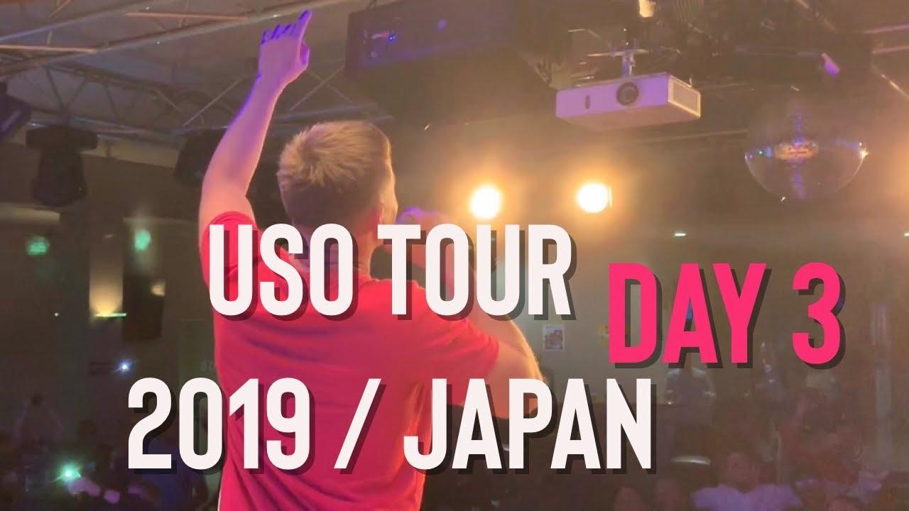 Japan Uso Tour 2019 Day 3 Youtube