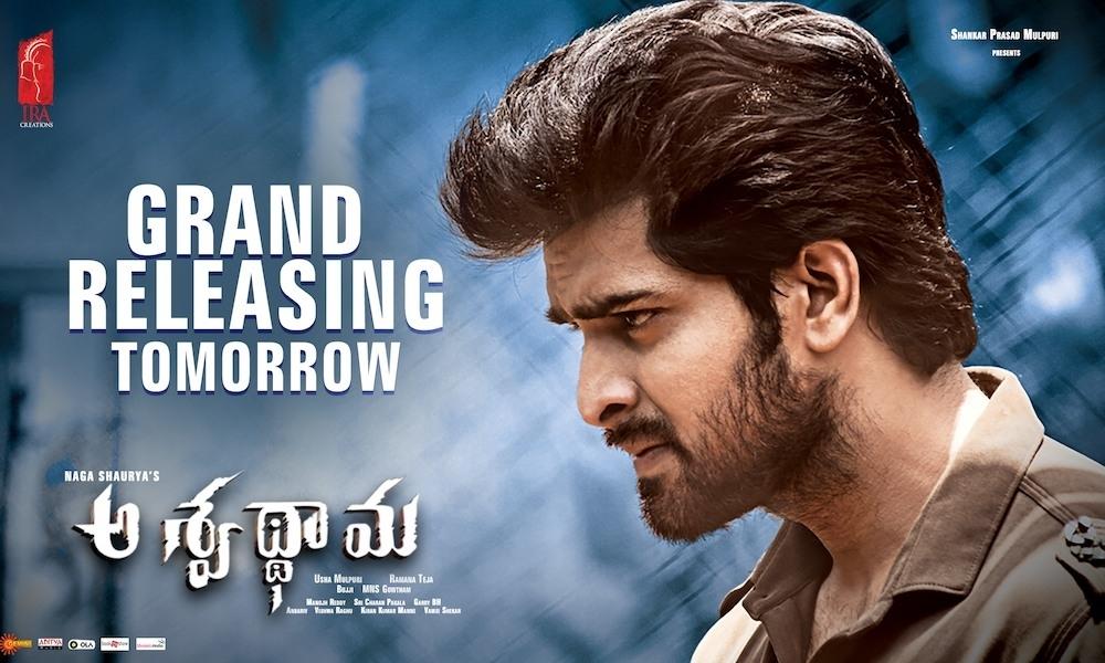 Netflix New Telugu Movies 2020 | Qualads