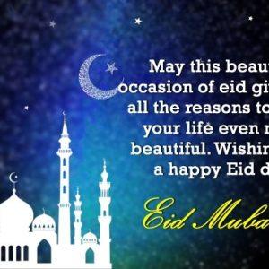 200+ Eid Mubarak Wishes : Happy Eid Messages   Wishesmsg