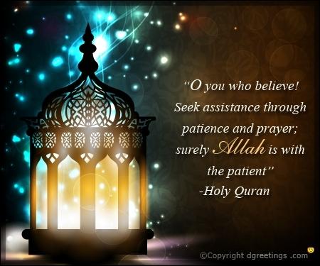 Eid Mubarak Quotes, Happy Eid Quotes & Sayings   Dgreetings
