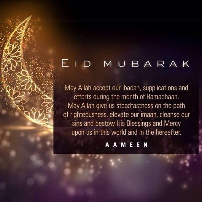 Eid Mubarak To All Muslims Around The World ❤   Eid Mubarak