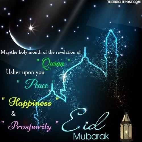 Top 30+ Happy Eid Mubarak Quotes 2020 (All Time Best) | Eid