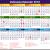 10 Desain Kalender 2018 Indonesia Lengkap Dengan Hari Libur
