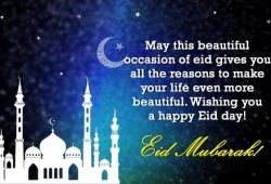 Eid Mubarak Good Quotes