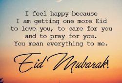 Eid Mubarak Quotes My Love