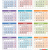 2018 Yearly Calendar Printable Color