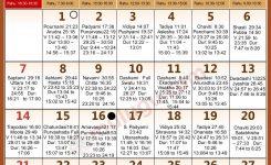 2018 Calendar Telugu Shoot Design