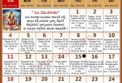 Telugu Calendar 2018 Usa December