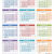 2018 Us Calendar With Week Numbers
