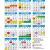Broward School Calendar 2019