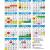 Broward County School Calendar 2019