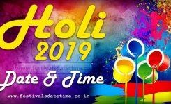 2019 Holi Festival Date Time In India 2019 Holi Festival
