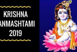 Krishna Janmaashtami 2019