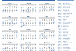 2020 Calendars With Holidays Printable