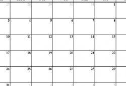 2021 Printable Calendar January