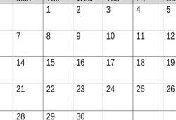 2021 June Calendar Blank