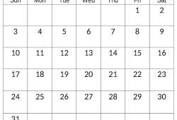 2021 October Calendar Excel