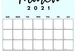 Mar 2021 Calendar Printable