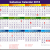 Bahamas Calendar 2018