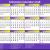 Botswana Calendar 2018