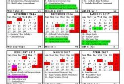 University Of Arkansas Calendar Year