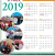 Academic Calendar Stanford