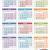 Hindu Holidays 2018 Calendar