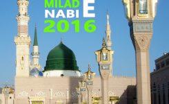 Eid Milad Un Nabi Uk 2017 Date Is On Friday 1st December 2017
