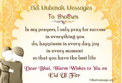 Eid Mubarak Quotes For Brother
