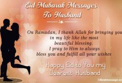 Eid Mubarak Quotes Husband