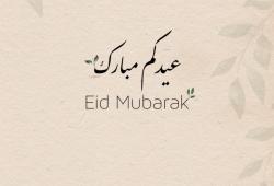 Eid Mubarak Quotes Tumblr