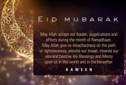 Eid Mubarak Nice Quotes
