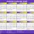 Estonian Calendar 2018