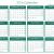 Ethiopian Calendar Converter