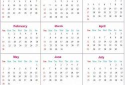 Doe Calendar 2021