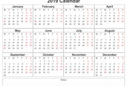 2019 Free Printable Calendar Template