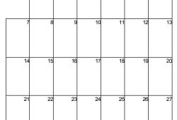 Calendars For Pre Schooling 2018 2018 Free