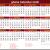 Free Calendar 2018 Ghana Printable