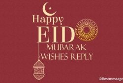 Eid Mubarak Reply Quotes