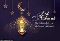 Eid Mubarak Quotes 2020