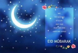 Eid Mubarak Quotes Hd Images