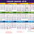 Free Calendar 2018 Ireland Printable