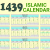 Islamic Calendar For Usa 2018