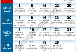 Tamil Monthly Calendar 2018 Usa