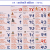 Kalnirnay Marathi Calendar April 2018